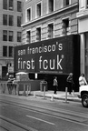 103100-2  SF's First fcuk
